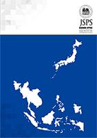 JSPS国際交流事業の案内(タイ語版)