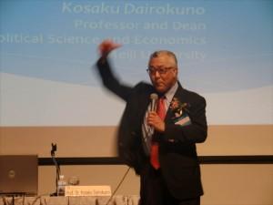 Prof_Dairokuno