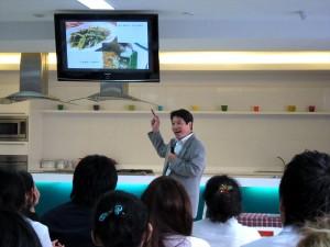 Prof_Fushiki