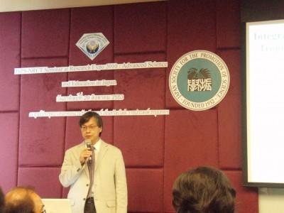 講演する平山教授