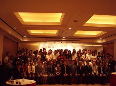松本総長指揮のもと、参加者主および催者全員での記念撮影