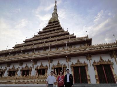 Wat Nong Wan