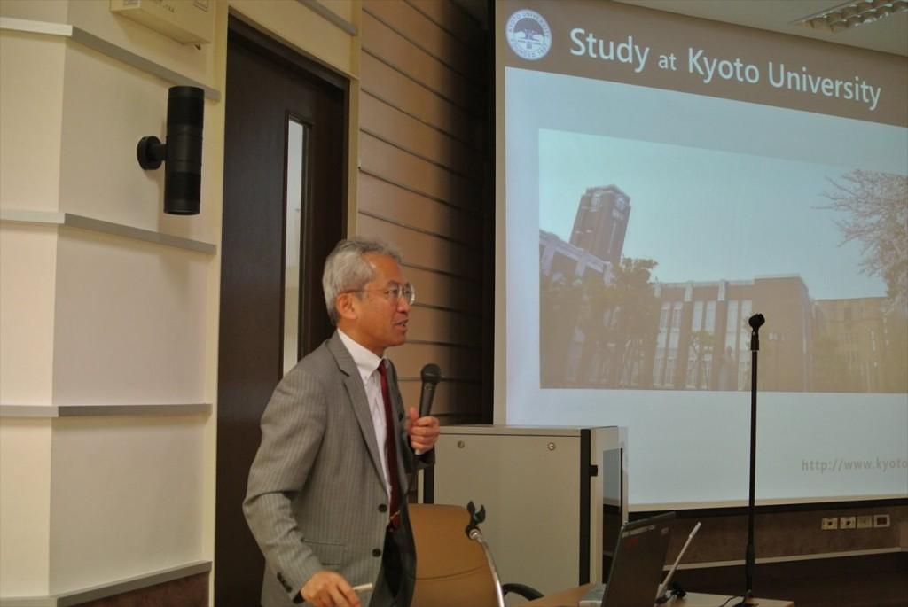 京都大学の説明を行う近藤教授