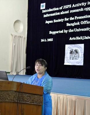 Dr. Kay Thwe Hlaingによる説明