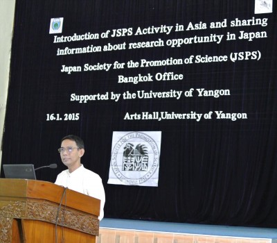 Aung Thu学長の挨拶