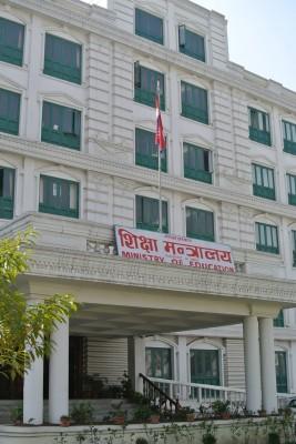 ネパール教育省