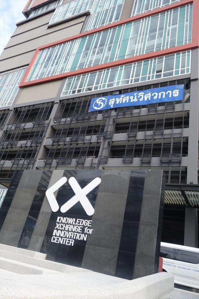 UEC-ASEANリサーチセンターの入居するKX Building
