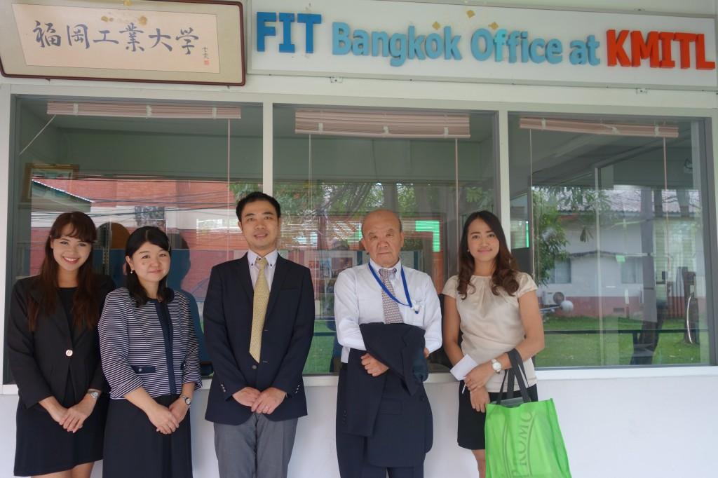 福岡工業大学オフィス