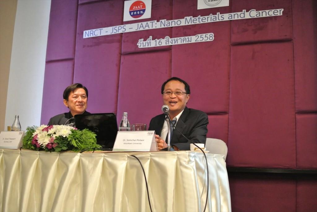 Somchai准教授