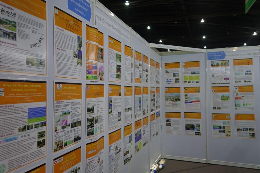 タイにオフィスを設置する日本の大学等教育研究機関の紹介ポスターを掲示