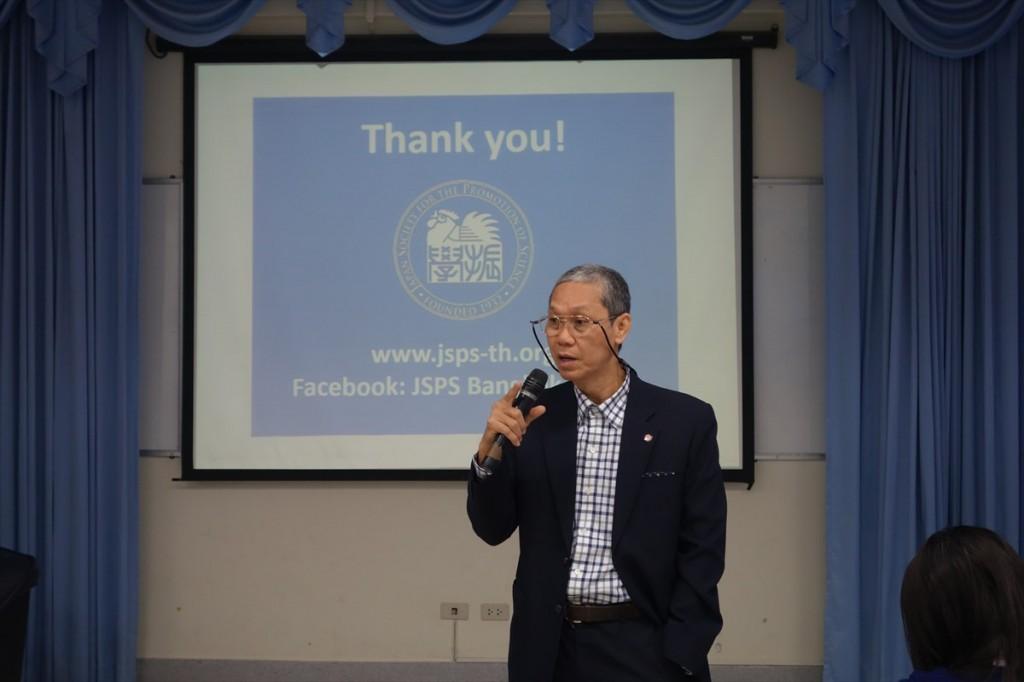 Siripong Premjet准教授からは日本で研究する際の心構えについても熱くお話し頂きました。