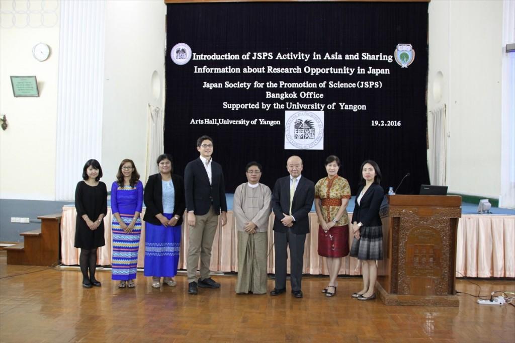 辻国際協力員、Moe Moe Than 現地コーディネーター、Dr. Kay Lwin Tun、東書記官、Kyaw Naing副学長、山下センター長、高樋准教授、古屋副センター長