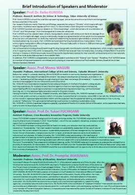 JSPS-NRCT Seminar Flyer back