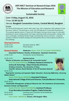 JSPS-NRCT Seminar Flyer front