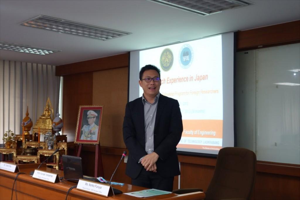 Dr.Nathanon Phaiboonsilpa