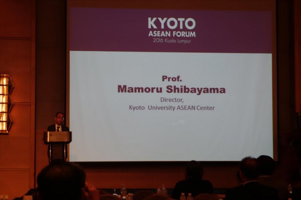 京都大学ASEAN拠点 柴山センター長による挨拶
