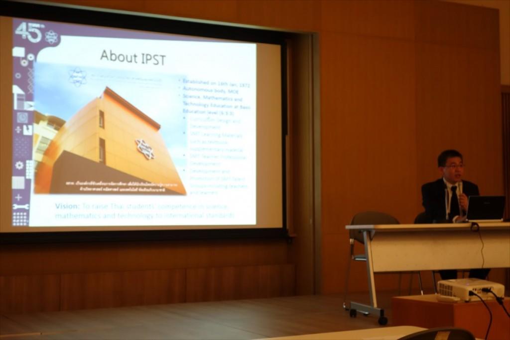 Asst. Prof. Dr. Pollakrit(IPST)