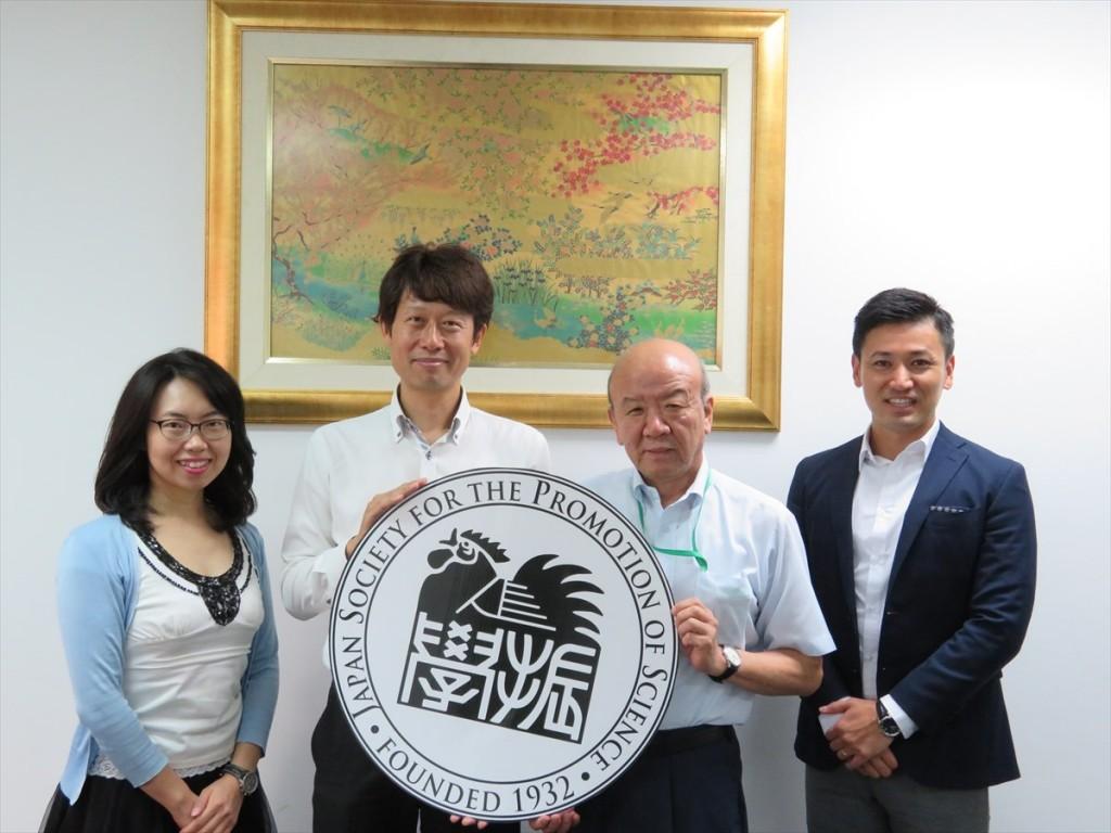 古屋副センター長、横田講師、山下センター長、斉藤国際協力員