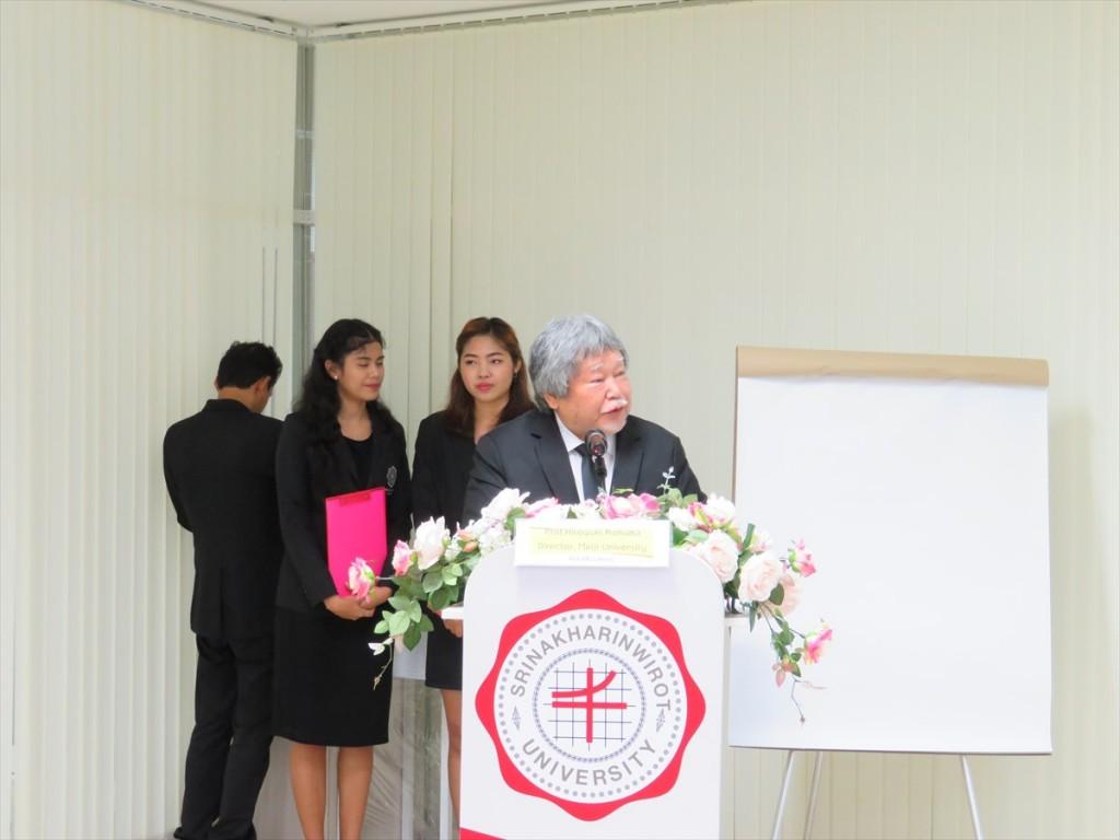 小沼明治大学ASEANセンター長
