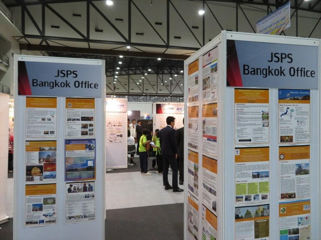 タイに拠点を設置する日本の大学等教育関係機関のポスター
