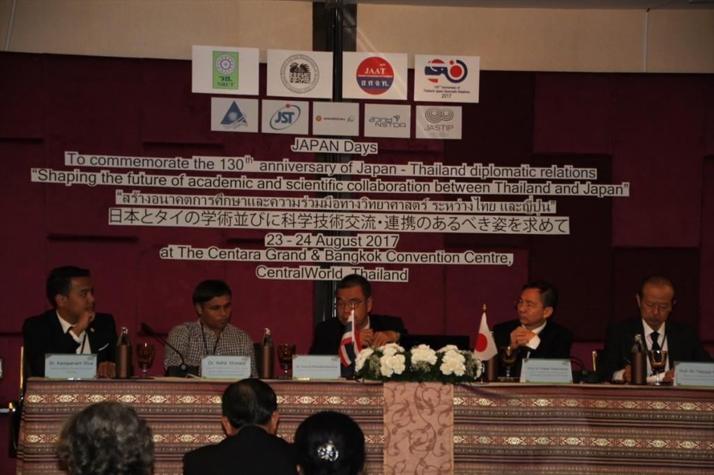 Dr. Kampanart Silva (モデレーター), Assoc. Prof. Dr. Ashir Ahmed, Dr. Paritud Bhandhubanyong, Prof. Dr. Prapat Thepchatree, 秦哲也教授