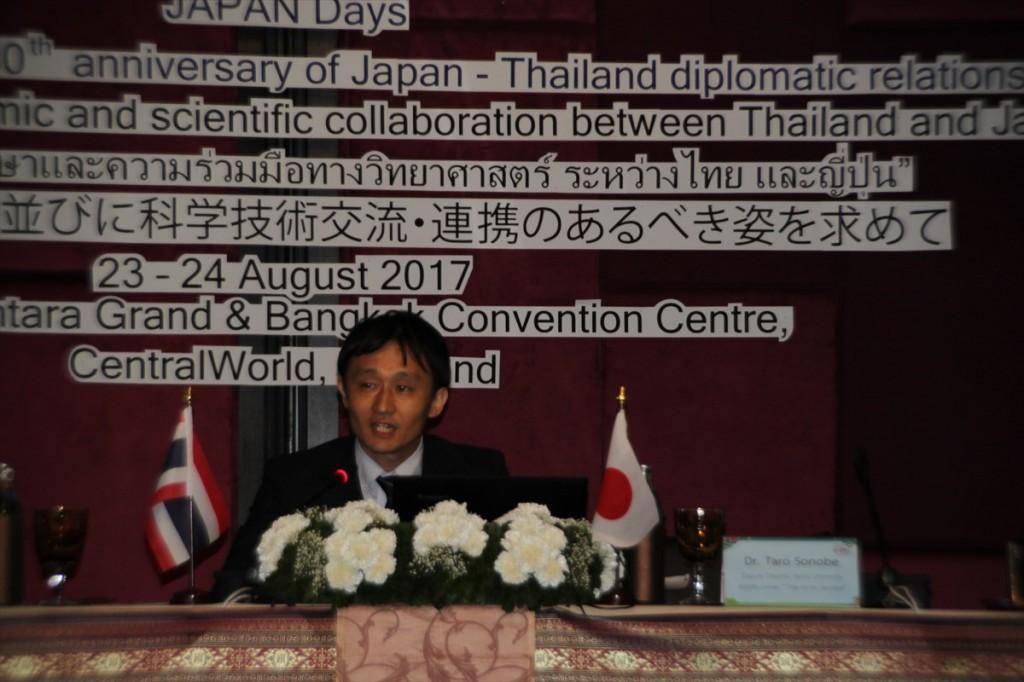 園部太郎 京都大学ASEANセンター副所長(JASTIP)