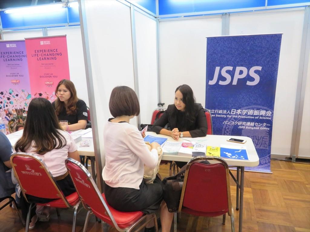 JSPSブースの様子