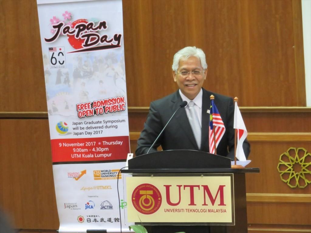 マレーシア高等教育省 YB Dato' Seri Idris Bin Jusoh大臣