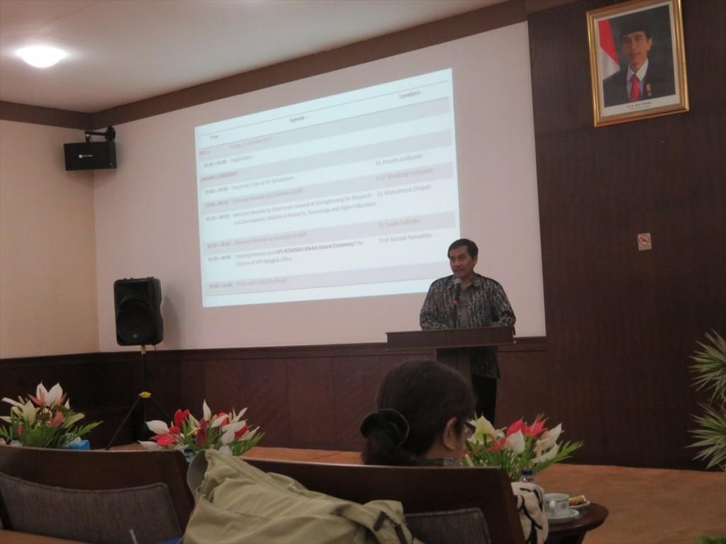 インドネシア研究技術高等教育省科学技術高等教育資源総局(DG-RSTHE) Dr. Muhammad Dimyati