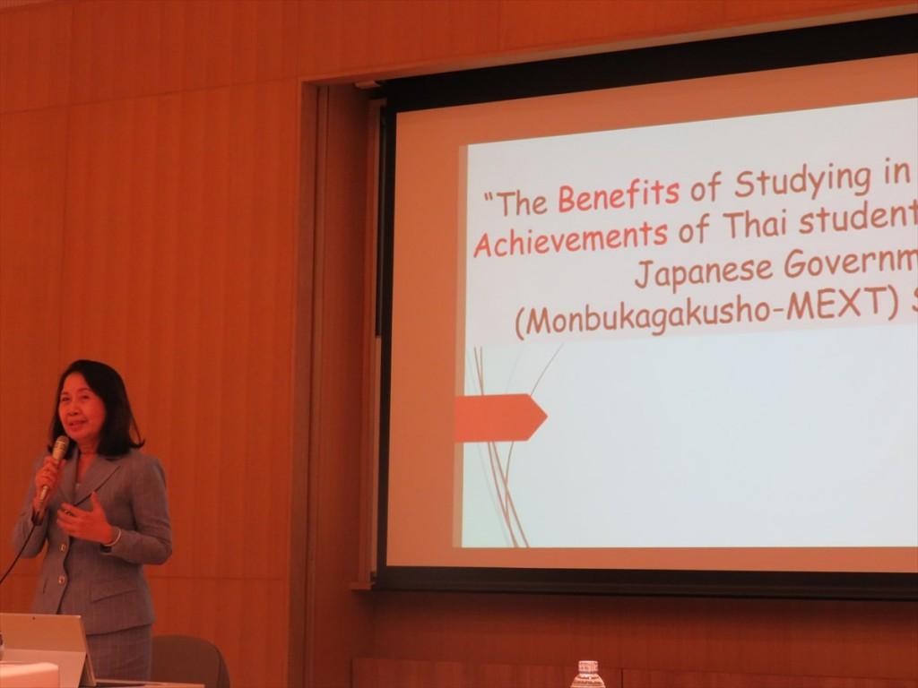 Ms. Supatra Pothong