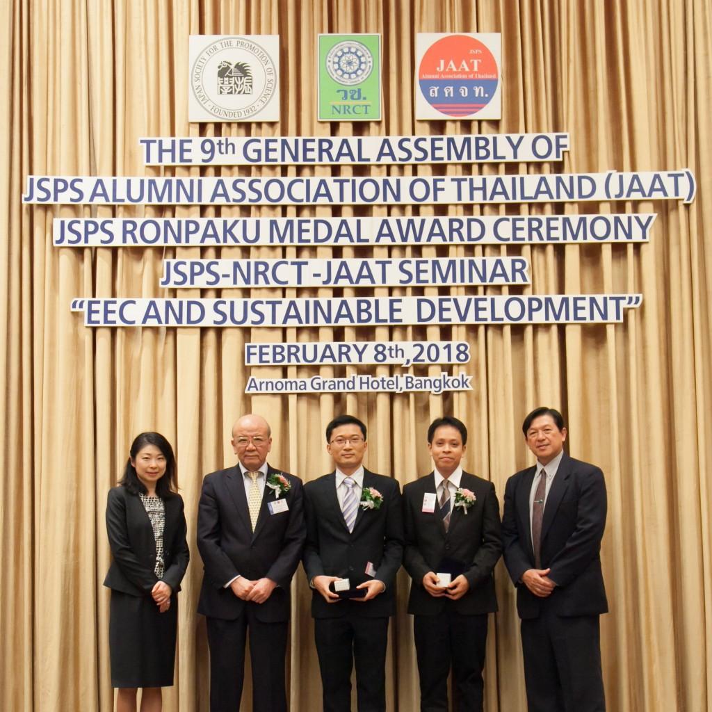 2016 年度論博メダル授与式