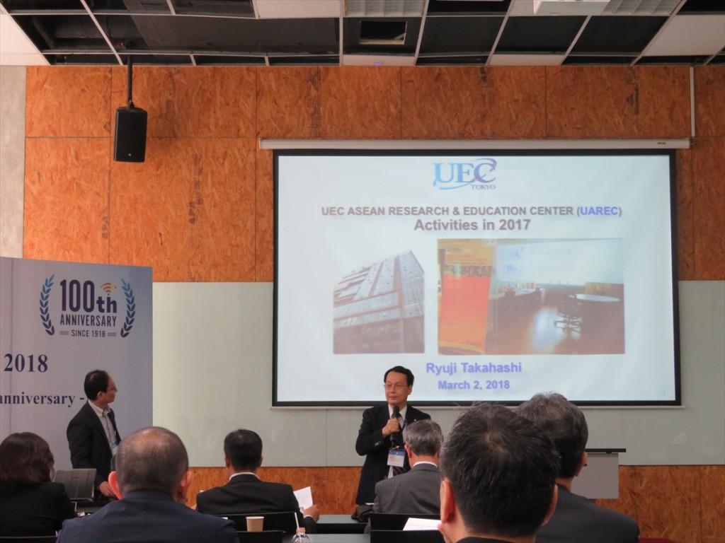UEC ASEAN教育研究支援センター 高橋隆司客員教授