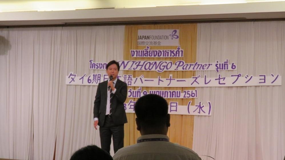 国際交流基金バンコク日本文化センター吉岡所長
