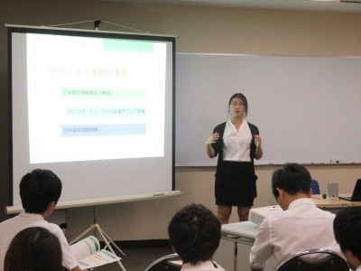 JASSOバンコク日本国際教育交流情報センターNuntaporn職員