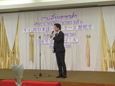 国際交流基金バンコク日本文化センター・吉岡憲彦所長