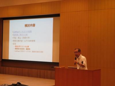 京都大学ASEAN拠点・柴山所長