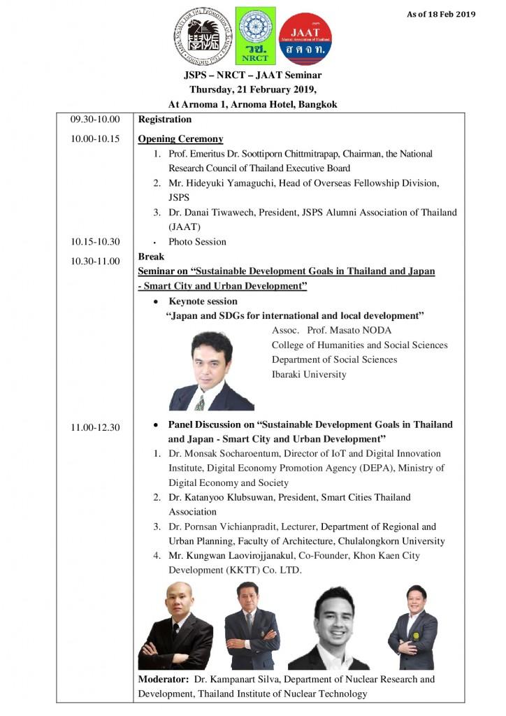 Program-as-of-18_02_2019-001