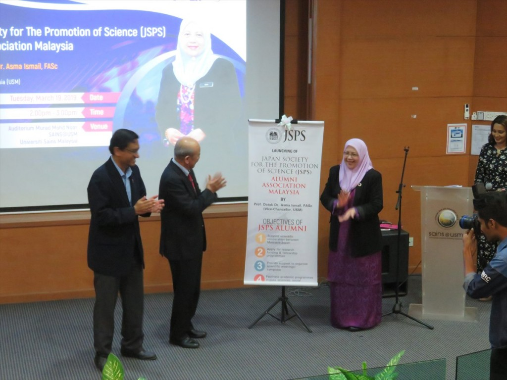 Prof. Datuk Dr. Asma Ismailによる同窓会設立宣言