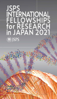 Fellowships for Research in Japan 2017(English)