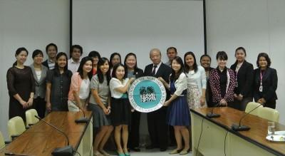 PSU_group
