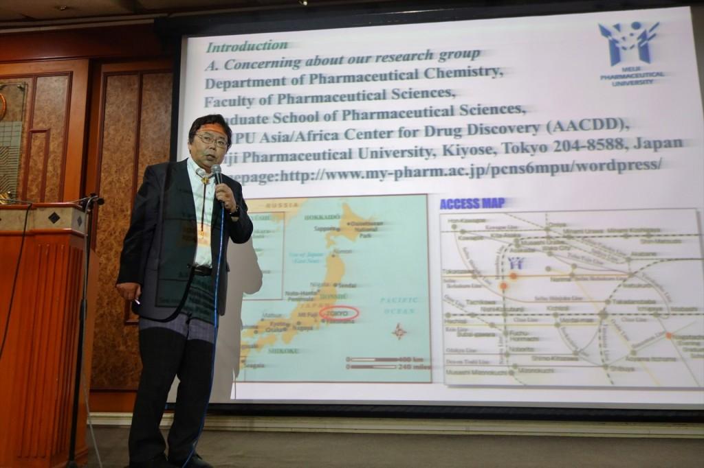 Prof. Saito
