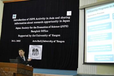 JSPS International Program introduction by Mr. Yamada