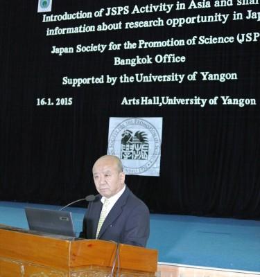 JSPS brief introduction by Prof. Yamashita