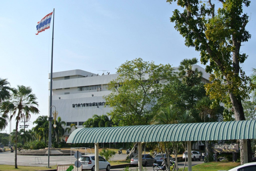 Thaksin University Songkla Campus2