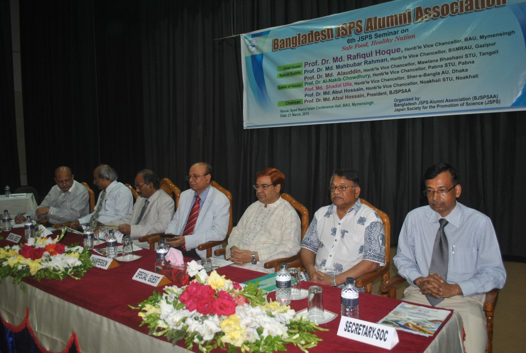 BJSPSAA symposium on March 21, 2015