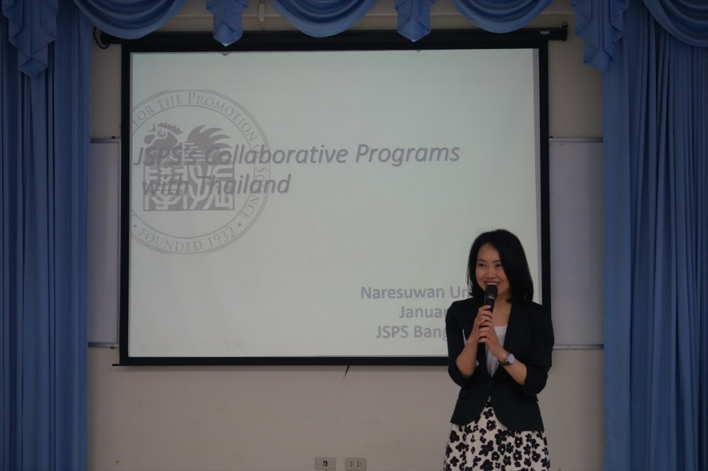Ms. Noriko Furuya, deputy director of JSPS Bangkok Office introduced overview of JSPS
