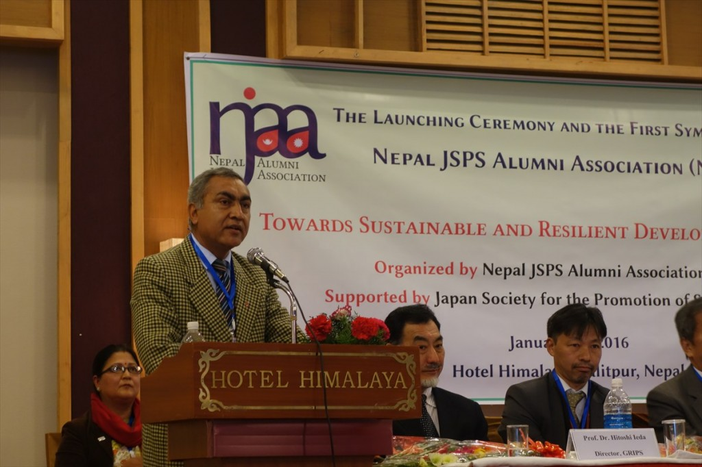 Dr. Kishore Thapa