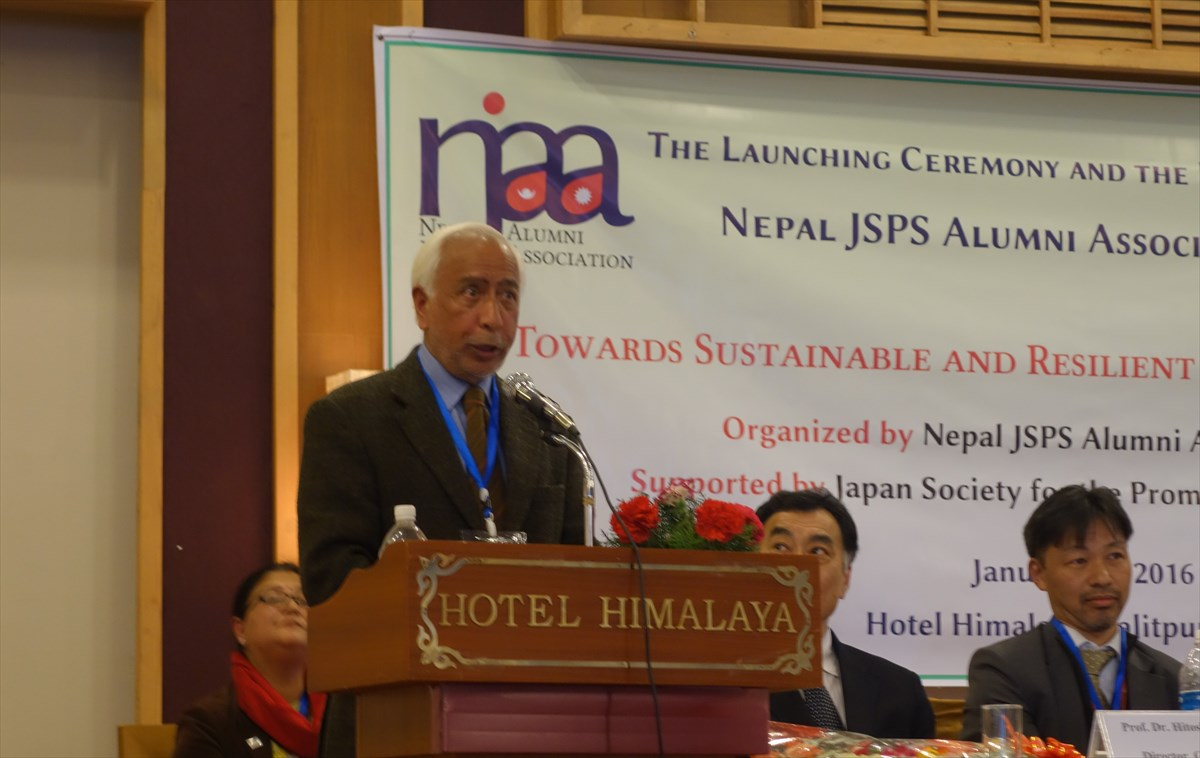 jsps alumni association njaa convened the launching mr kedar bhakta mathema