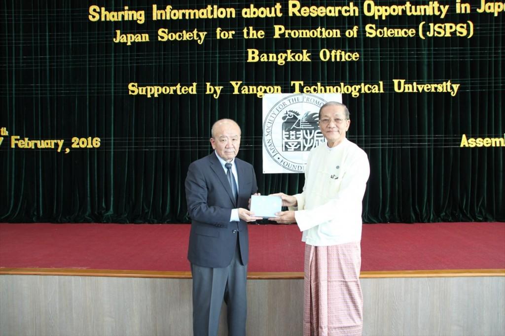 Prof. Yamashita and Prof. Nyi Hla Nge