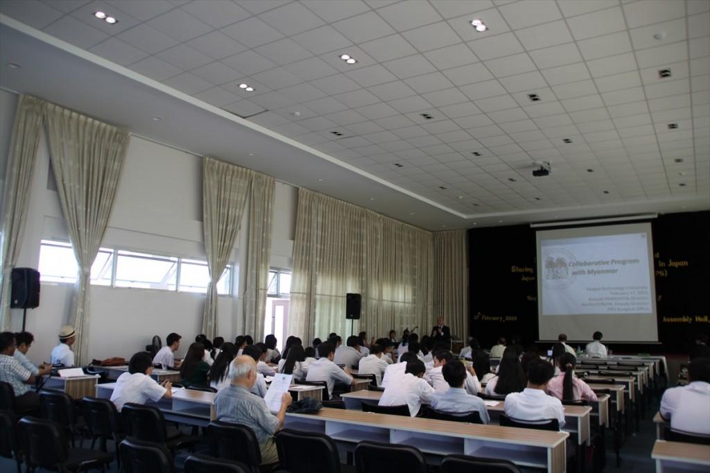 Presentation by Prof. Yamashita